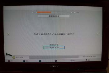 DSC04570.jpg