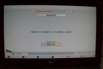 DSC04572.jpg