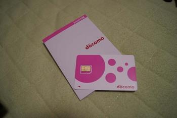 DSC08780.jpg