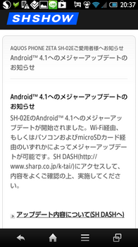Screenshot_2013-06-03-20-38-01.png