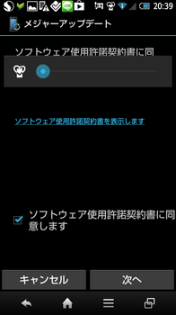 Screenshot_2013-06-03-20-39-13.png