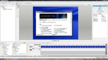 DVD_ss3.jpg