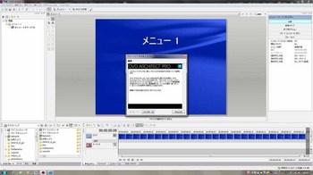 DVD_ss4.jpg