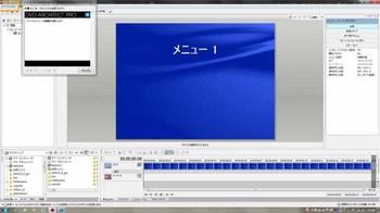 DVD_ss5.jpg