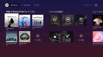 Spotify_20190701202152.jpg